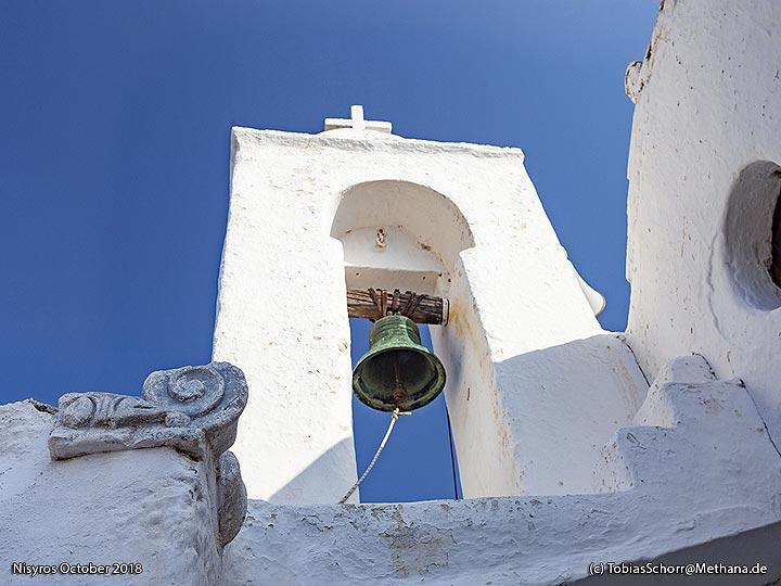The chapel of Emporio. (Photo: Tobias Schorr)