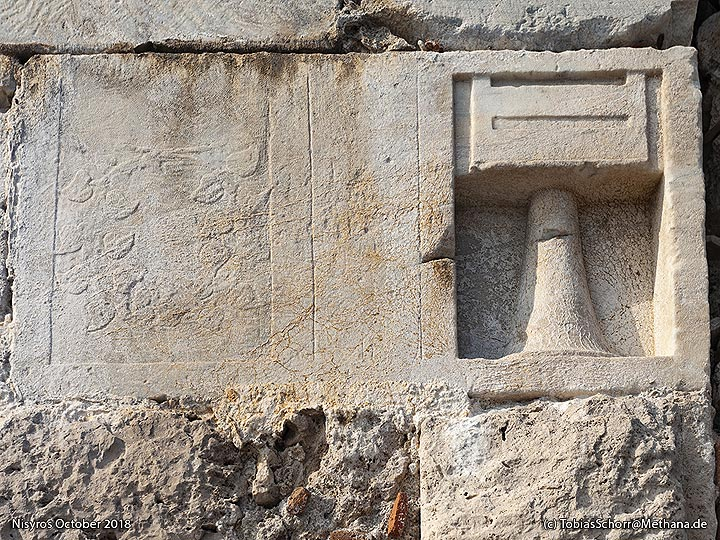 Ancient parts in the Venetian wall of the castle on Cos. (Photo: Tobias Schorr)