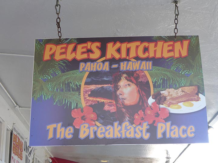 Day 5: ...because where else do you go for breakfast after having seen the Goddess of Fire´s power from such a close range? (Photo: Ingrid Smet)