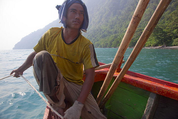 krakatau_i3010.jpg (Photo: Tom Pfeiffer)