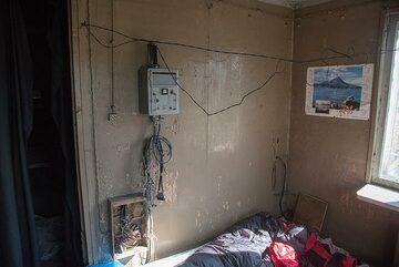 Room #1 (Photo: Tom Pfeiffer)