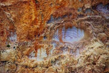 The eye of Vulcanus (Milos Island, Greece) (Photo: Jean-Maurice)