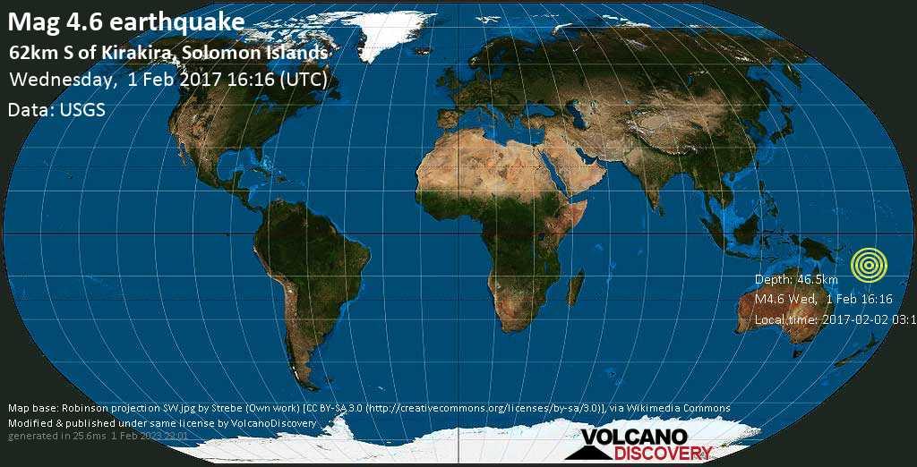 Light mag. 4.6 earthquake  - - 62km S of Kirakira, Solomon Islands, on 2017-02-02 03:16:54 +11:00