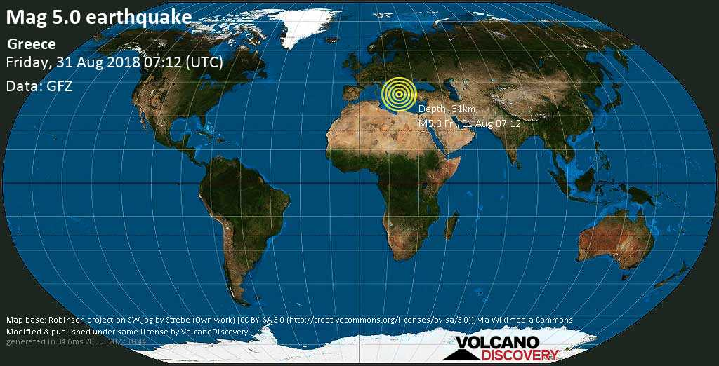 Moderate mag. 5.0 earthquake - 0.6 km northwest of Oxya, Nomos Kardhitsas, Thessaly, Greece, on Friday, August 31, 2018 at 07:12 (GMT)