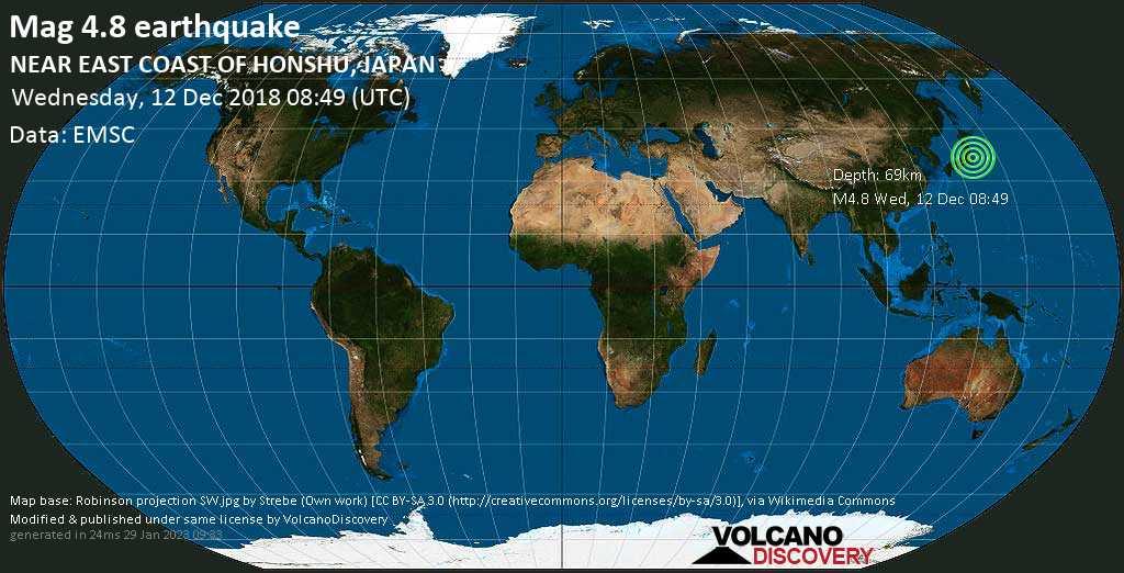Mag. 4.8 earthquake  - Hitachi-shi, 7.1 km northeast of Funaishikawa, Naka-gun, Ibaraki, Japan, on Wednesday, 12 December 2018 at 08:49 (GMT)