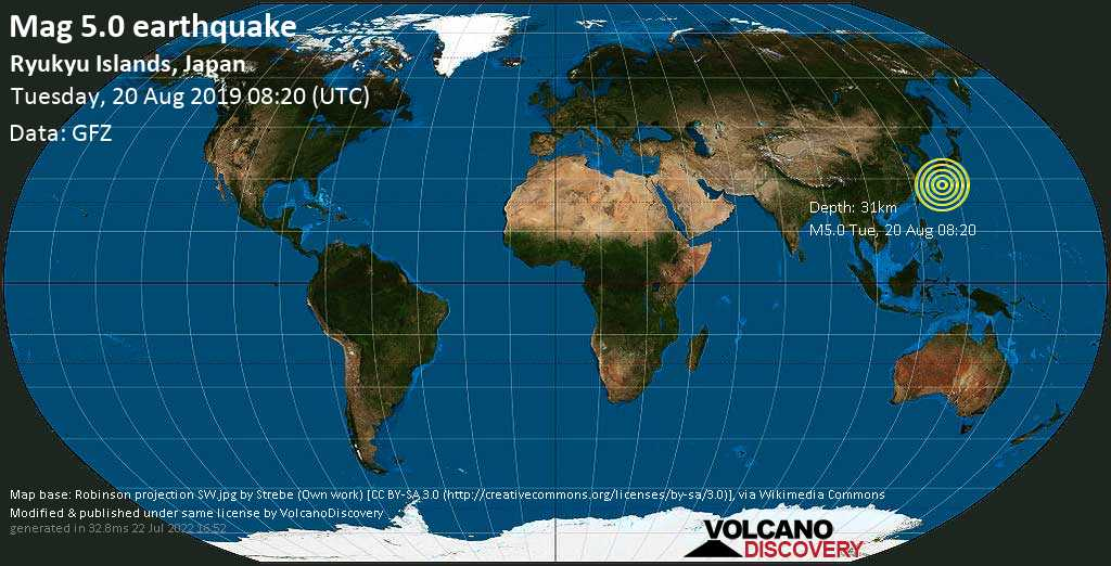 Moderate mag. 5.0 earthquake  - Philippines Sea, 66 km southeast of Naze, Amami Shi, Kagoshima, Japan, on Tuesday, 20 August 2019 at 08:20 (GMT)