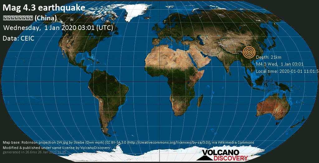 Moderate mag. 4.3 earthquake - 42 km southeast of Zigong, Sichuan Sheng, China, on 2020-01-01 11:01:57