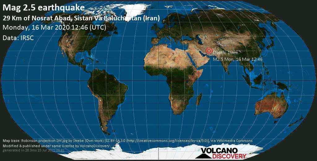 Schwaches Erdbeben Stärke 2.5 - 24 km nördlich von Noşratābād, Sistan and Baluchestan, Iran, am Montag, 16. Mär 2020 um 12:46 GMT