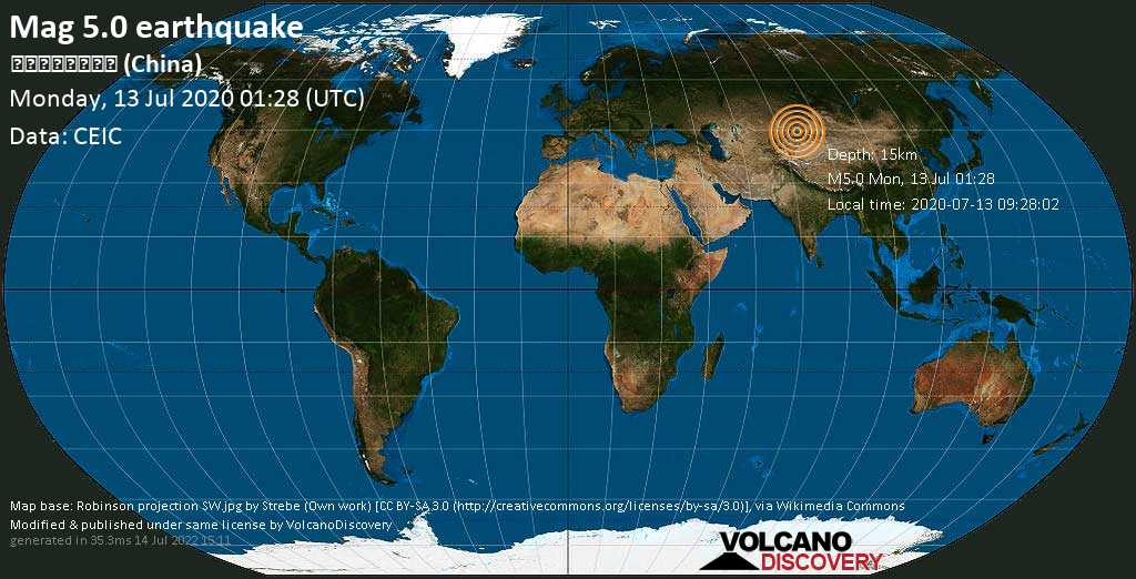 Starkes Magnitude 5.0 Erdbeben - 41 km nördlich von Huocheng, Ili Kazak Zizhizhou, Xinjiang, China, am Montag, 13. Jul 2020 um 01:28 GMT