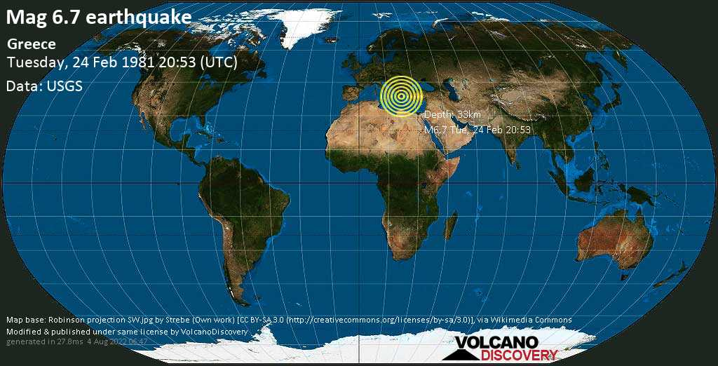 Very strong mag. 6.7 earthquake - Nomos Voiotias, Central Greece, 74 km west of Athens, Athena, Attica, Greece, on Tuesday, February 24, 1981 at 20:53 (GMT)