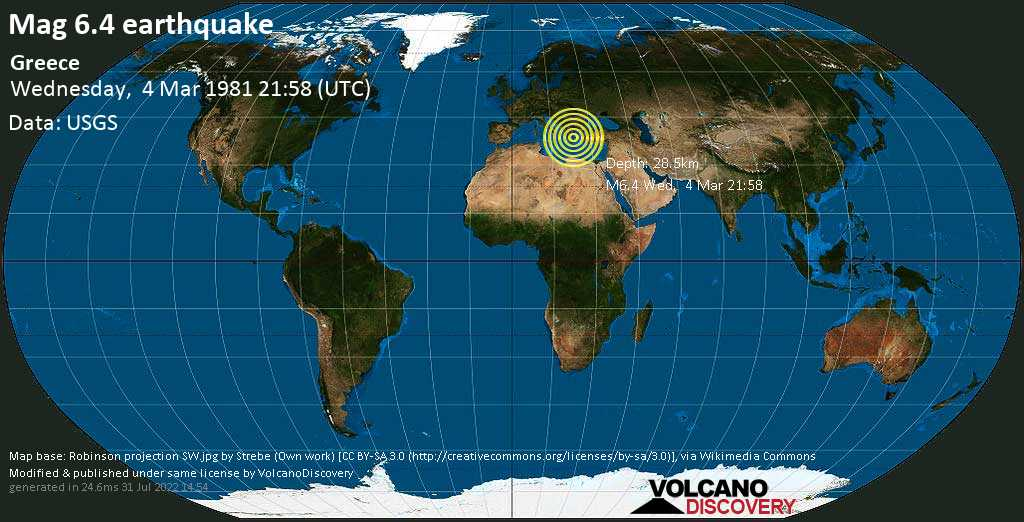 Very strong mag. 6.4 earthquake - Nomos Voiotias, Central Greece, 46 km northwest of Athens, Greece, on Wednesday, 4 March 1981 at 21:58 (GMT)