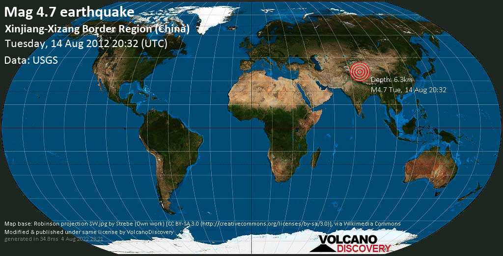 Moderate mag. 4.7 earthquake - 283 km southeast of Hotan, Xinjiang, China, on Tuesday, 14 August 2012 at 20:32 (GMT)