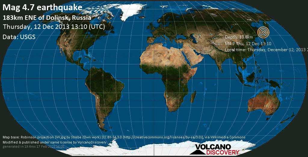 Light mag. 4.7 earthquake  - 183km ENE of Dolinsk, Russia on Thursday, 12 December 2013