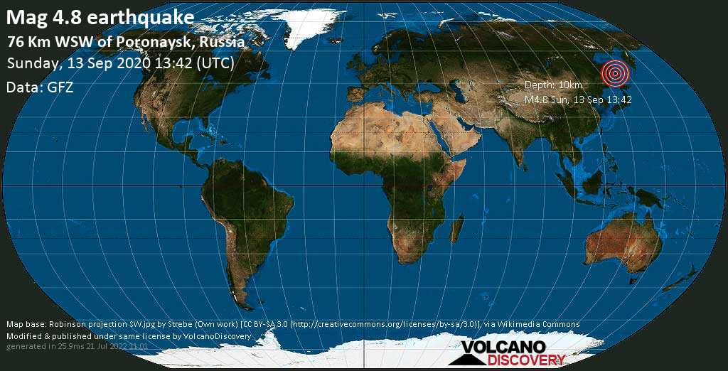 Light mag. 4.8 earthquake  - 76 km WSW of Poronaysk, Russia on Sunday, 13 September 2020