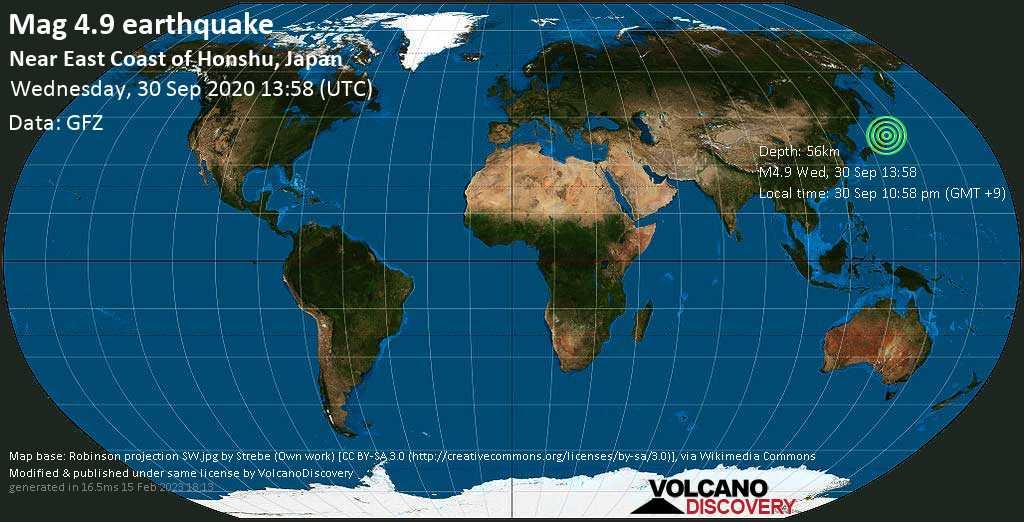 Moderates Erdbeben der Stärke 4.9 - Nordpazifik, 44 km südöstlich von Ōfunato, Präfektur Iwate, Japan, am Mittwoch, 30. Sep 2020 um 13:58 GMT