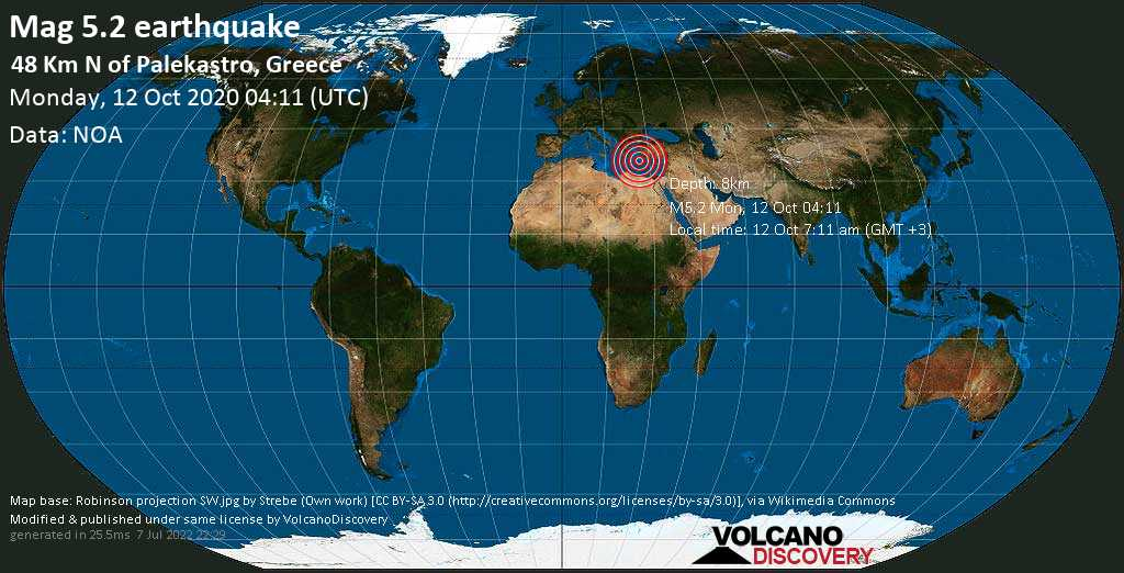 Moderado terremoto magnitud 5.2 - Greece, 318 km SSW of Izmir (İzmir, Turkey), lunes, 12 oct. 2020