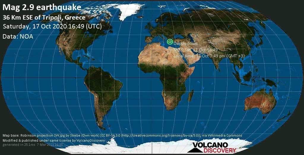 Debile terremoto magnitudine 2.9 - 36 Km ESE of Tripoli, Greece, sabato, 17 ottobre 2020
