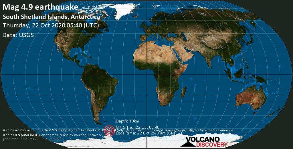 Mag. 4.9 earthquake  - South Atlantic Ocean, Antarctica, on 22 Oct 2:40 am (GMT -3)