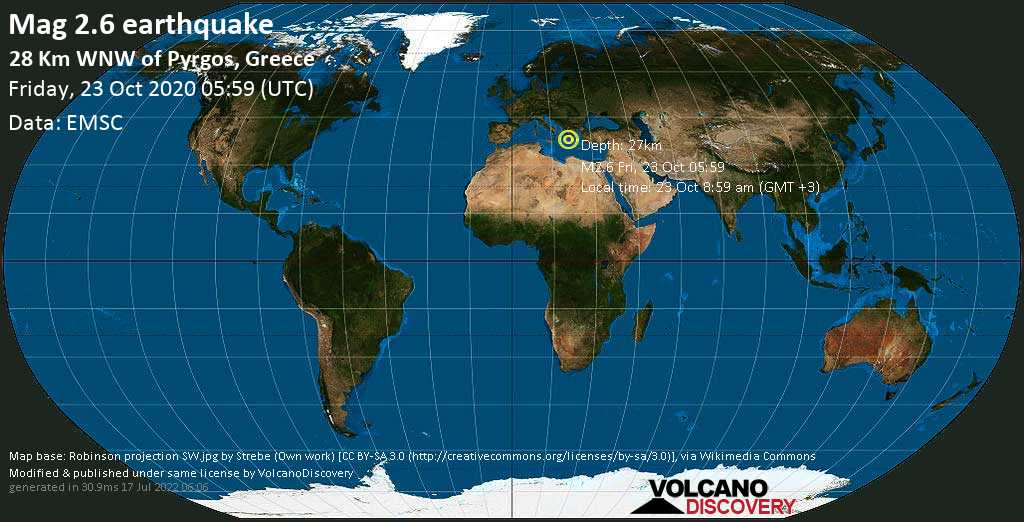 Debile terremoto magnitudine 2.6 - 28 Km WNW of Pyrgos, Greece, venerdì, 23 ottobre 2020