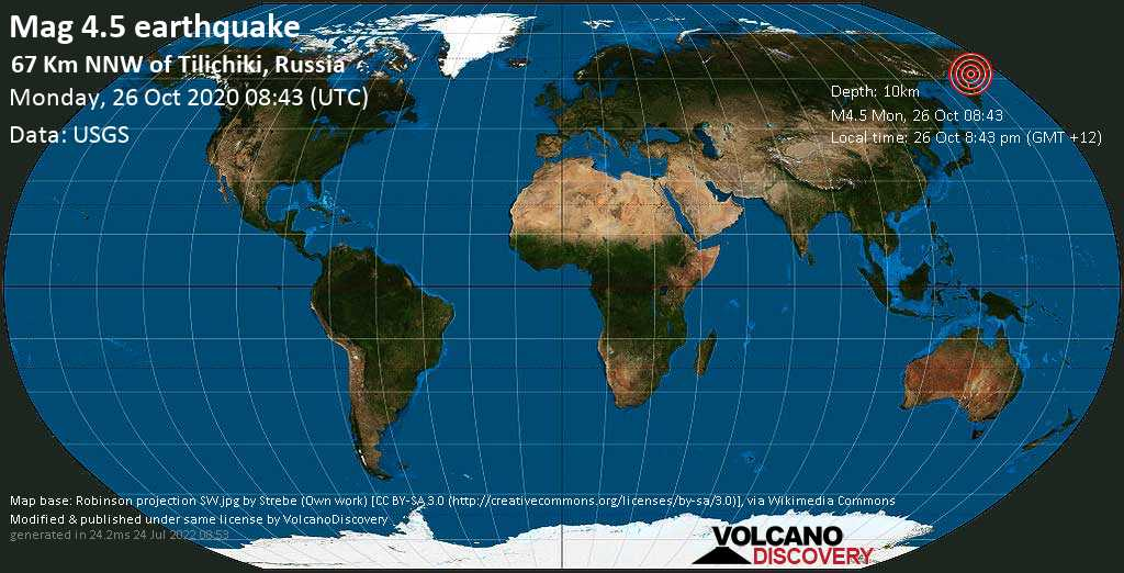 Mag. 4.5 earthquake  - 67 km northwest of Tilichiki, Olyutorsky District, Kamchatka Krai, Russia, on 26 Oct 8:43 pm (GMT +12)