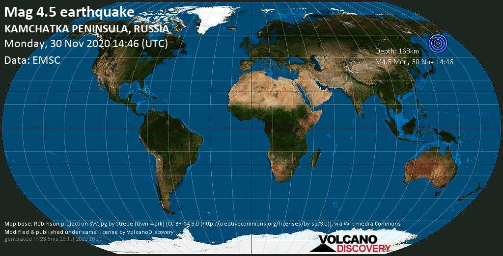 Mag. 4.5 earthquake  - Milkovsky District, 90 km north of Yelizovo, Kamchatka, Russia, on Tuesday, 1 Dec 2020 2:46 am (GMT +12)