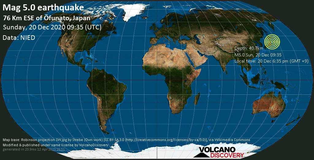 Moderates Erdbeben der Stärke 5.0 - Nordpazifik, 61 km südöstlich von Ōfunato, Präfektur Iwate, Japan, am Sonntag, 20. Dez 2020 um 18:35 Lokalzeit