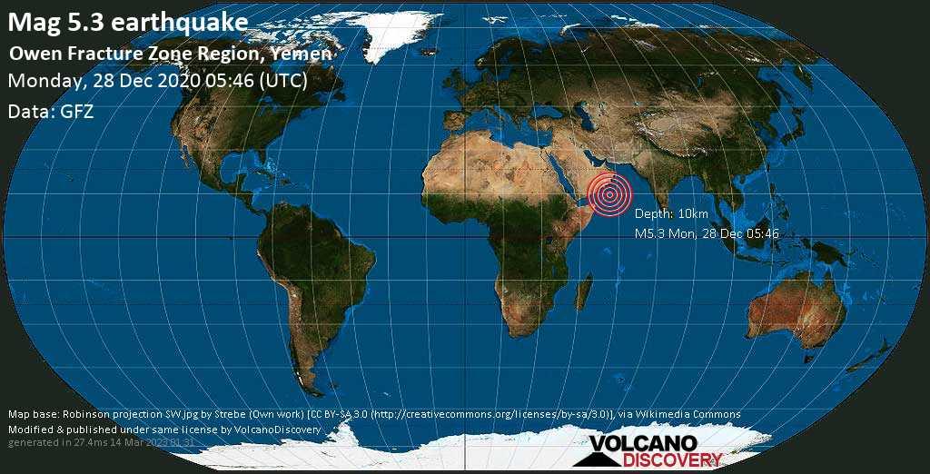 Starkes Magnitude 5.3 Erdbeben - Arabisches Meer, 346 km nordöstlich von Hadibu, Hidaybu, Soqatra, Jemen, am Montag, 28. Dez 2020 um 09:46 Lokalzeit