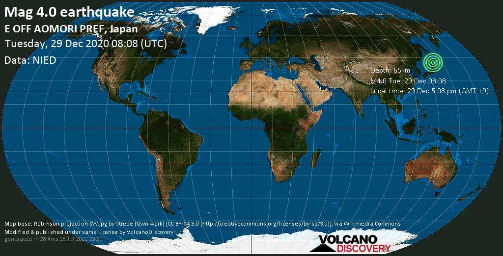 Light mag. 4.0 earthquake - North Pacific Ocean, 77 km northeast of Mutsu, Aomori, Japan, on Tuesday, Dec 29, 2020 5:08 pm (GMT +9)