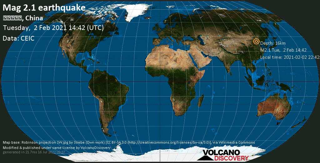 Minor mag. 2.1 earthquake - Tianjin, 87 km east of Bejing, Beijing, China, on Tuesday, 2 Feb 2021 10:42 pm (GMT +8)