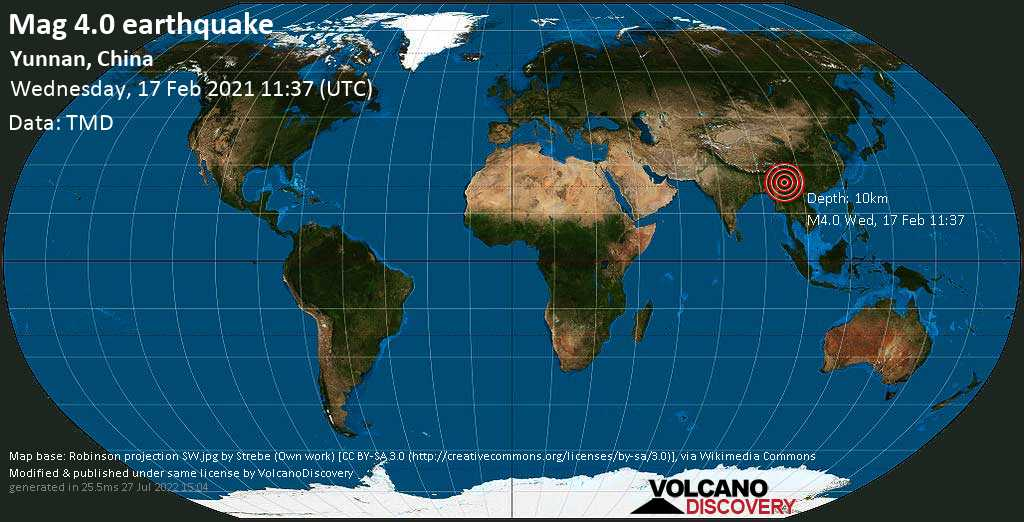 Moderate mag. 4.0 earthquake - 219 km southwest of Dali, Yunnan, China, on Wednesday, 17 February 2021 at 11:37 (GMT)
