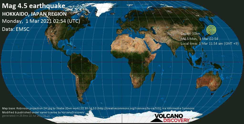 Light mag. 4.5 earthquake - North Pacific Ocean, 98 km south of Kushiro, Hokkaido, Japan, on Monday, 1 Mar 2021 11:54 am (GMT +9)