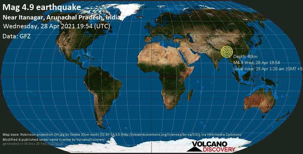Terremoto moderato mag. 4.9 - Marigaon, 10.8 km a sud-est da Khārupatia, Distretto di Darrang, Assam, India, mercoledì, 28 aprile 2021