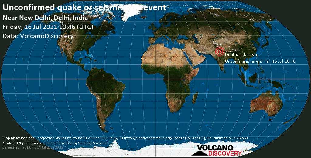 Séisme ou événement semblable à un séisme non confirmé: Gautam Buddha Nagar, Uttar Pradesh, 15 km au sud-est de New Delhi, Inde, 16 Jul 4:16 pm (GMT +5:30)