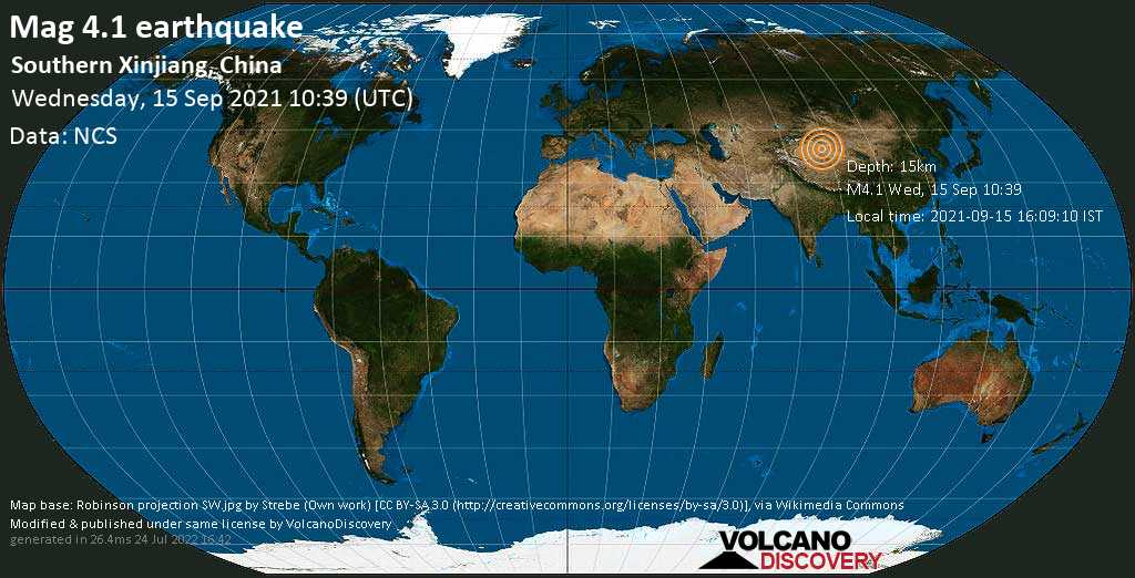 Moderate mag. 4.1 earthquake - Southern Xinjiang, China, on Wednesday, Sep 15, 2021 6:39 pm (GMT +8)