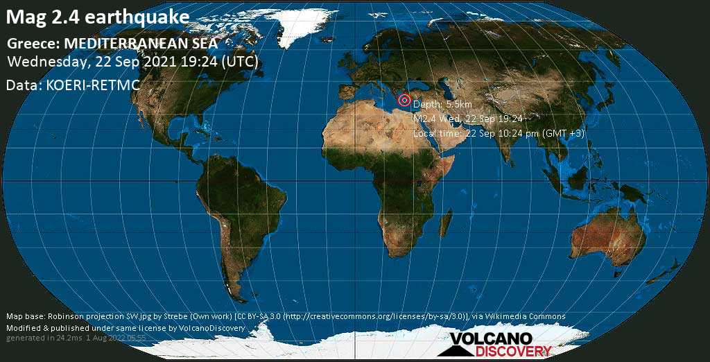 Weak mag. 2.4 earthquake - Aegean Sea, 71 km south of Kos, Dodecanese, South Aegean, Greece, on Wednesday, Sep 22, 2021 10:24 pm (GMT +3)