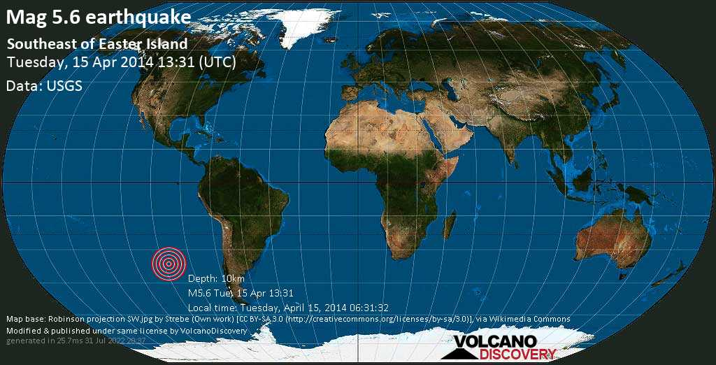 Moderate mag. 5.6 earthquake  - Southeast of Easter Island on Tuesday, 15 April 2014