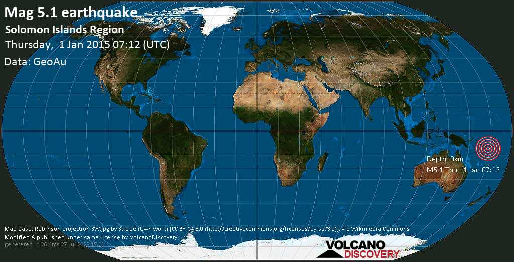 Moderate mag. 5.1 earthquake  - Solomon Islands Region on Thursday, 1 January 2015 at 07:12 (GMT)