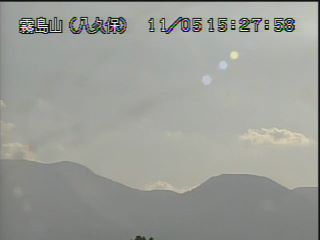Kikai volcano on 5 November (image: JMA)