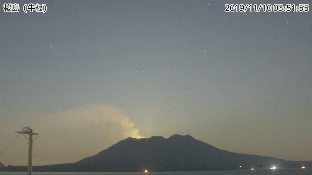 White plume from Suwanosejima volcano yesterday (image: JMA)