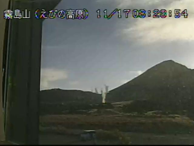 Kuchinoerabu-jima volcano´s emissions yesterday (image: JMA)