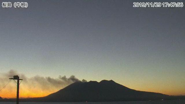 White plume from Suwanosejima volcano (image: JMA)