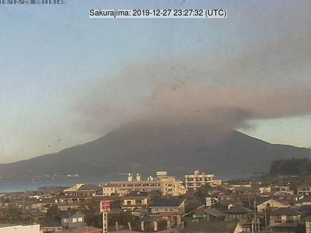 An ash plume from Sakurajima volcano (image: Tarumizu City webcam)