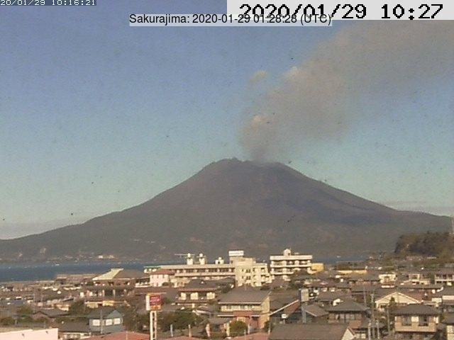 An ash plume from Sakurajima volcano today (image: Tarumizu City)