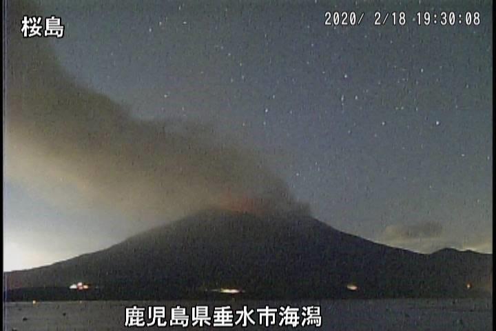 An ash plume from Sakurajima volcano today (image: JMA)