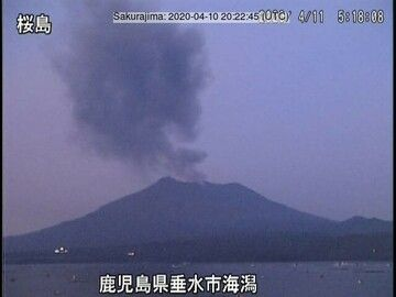 Emissions of steam and ash generated by explosion from Sakurajima volcano on 11 April (image: JMA)