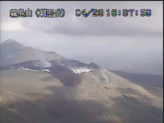 Kirishima volcano (Kyushu Island, Japan): increased seismic activity