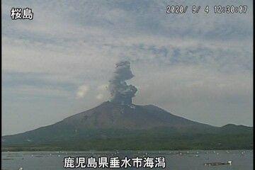 Eruption from Sakurajima volcano today (image: JMA)