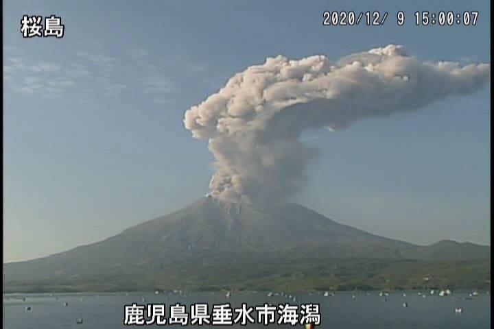 Strong eruption from Sakurajima volcano today produced relatively large ash content (image: Sakurajima webcam)