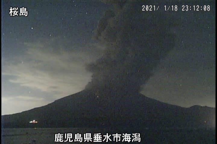 Large amount of black dense ash emissions from Sakurajima volcano yesterday (image: JMA)