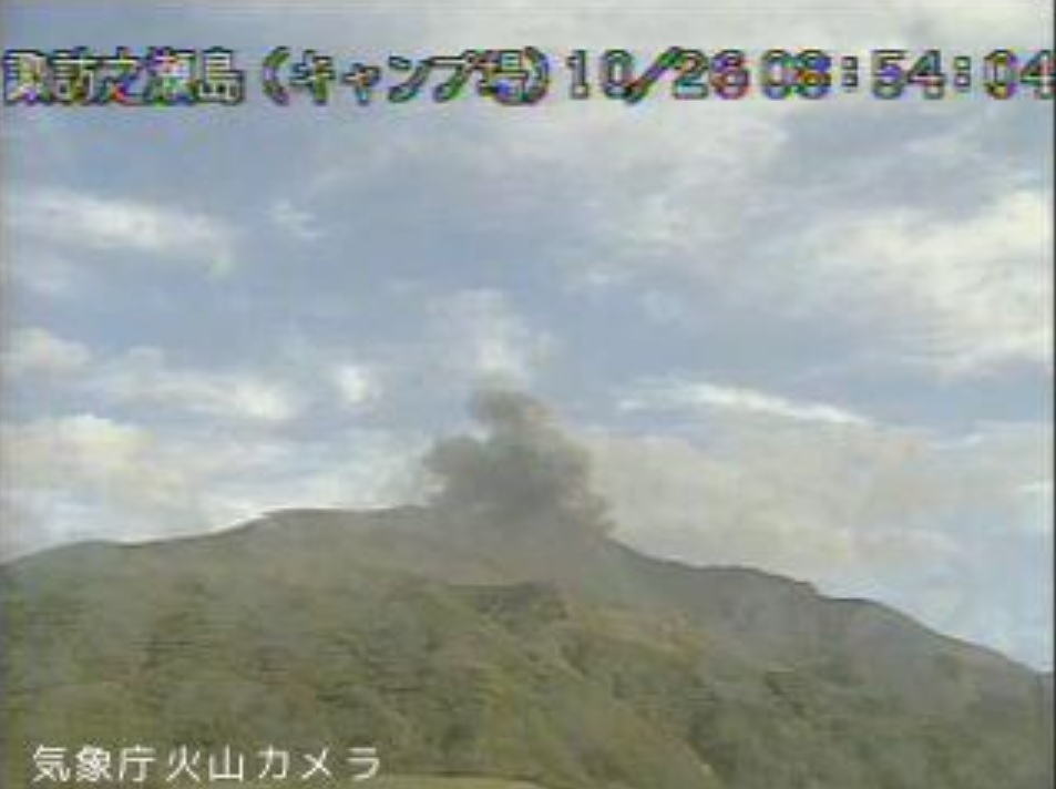 Another explosion from Suwanosejima volcano today (image: @mykagoshima/twitter)